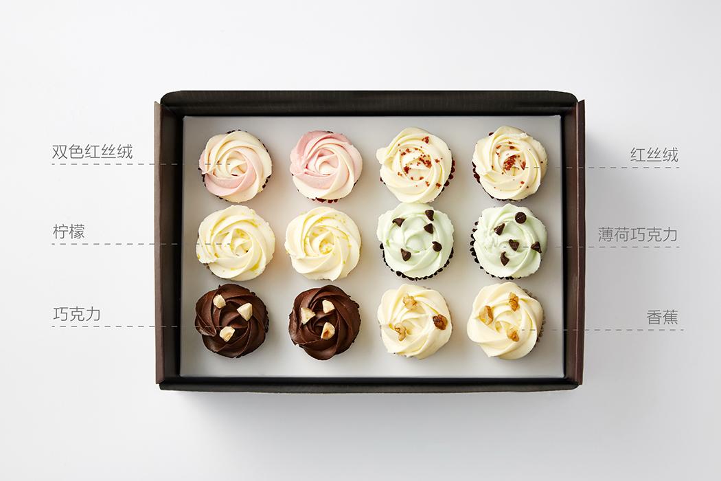 6种口味迷你纸杯蛋糕礼盒