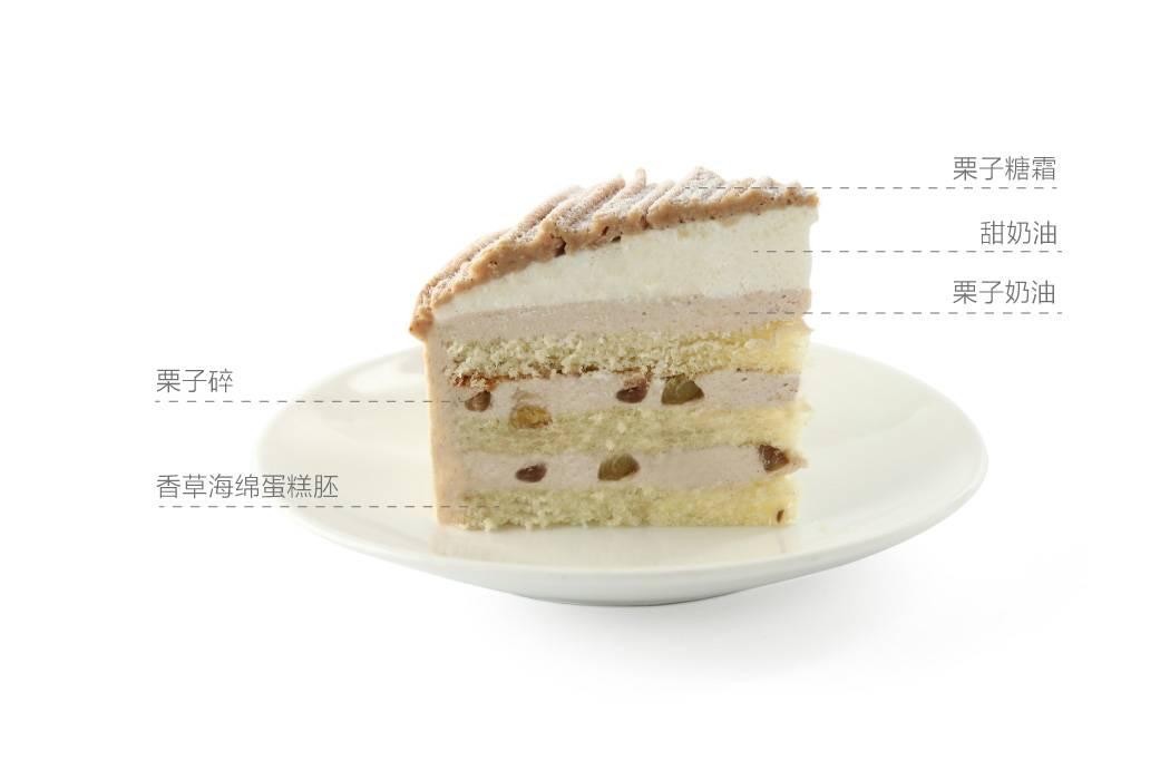 雪顶蒙布朗蛋糕