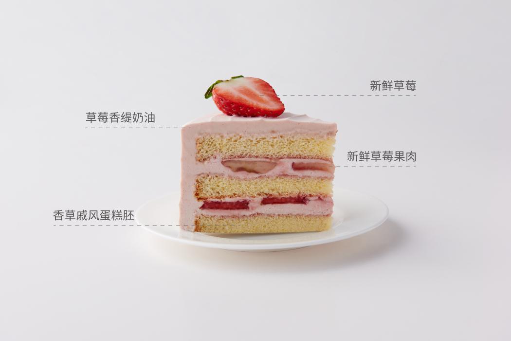 草莓空气感蛋糕
