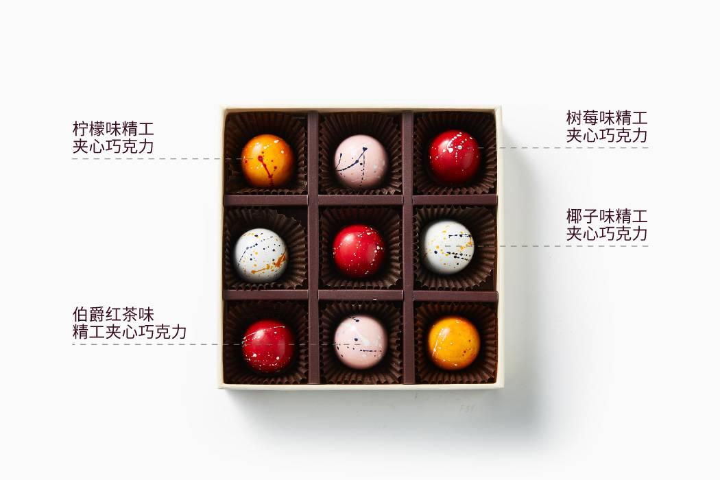 精工夹心巧克力礼盒