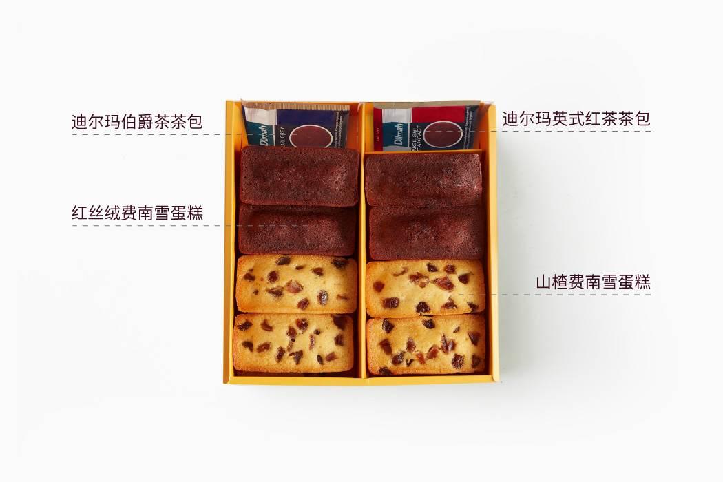 红红火火费南雪礼盒
