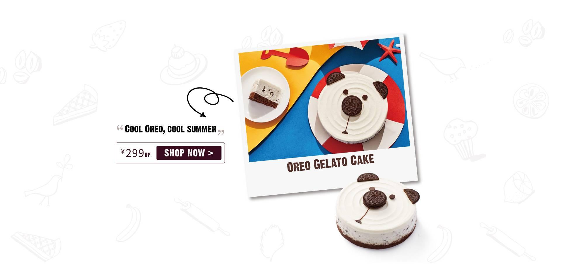 Oreo Gelato Cake
