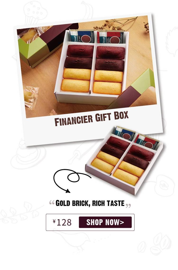 Financier Gold Brick Gift Box