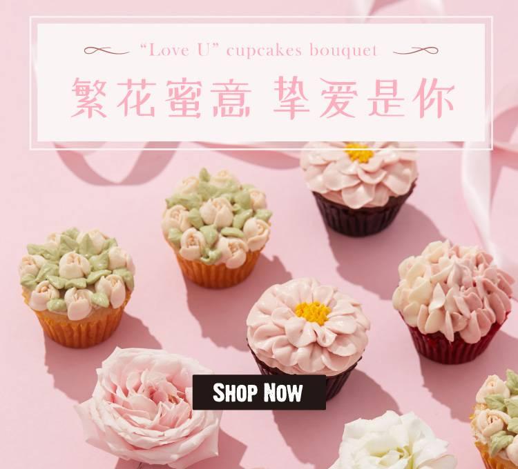 """Love U"" cupcakes bouquet"