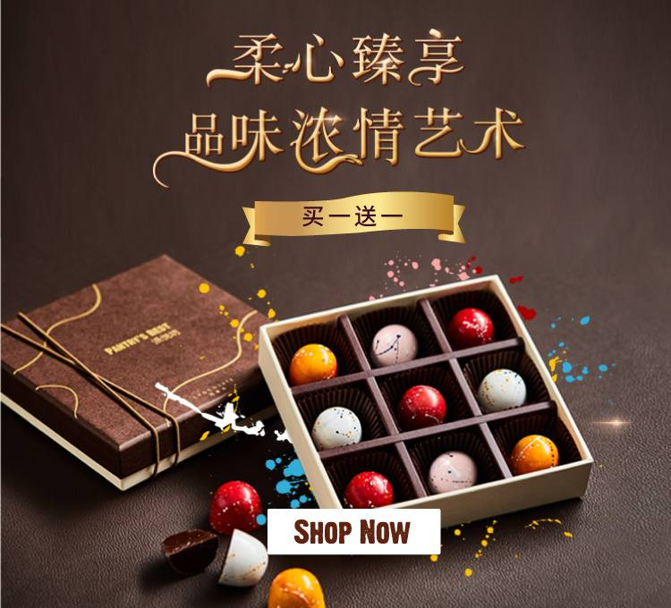 Exquisite Filled Chocolate Gift Box