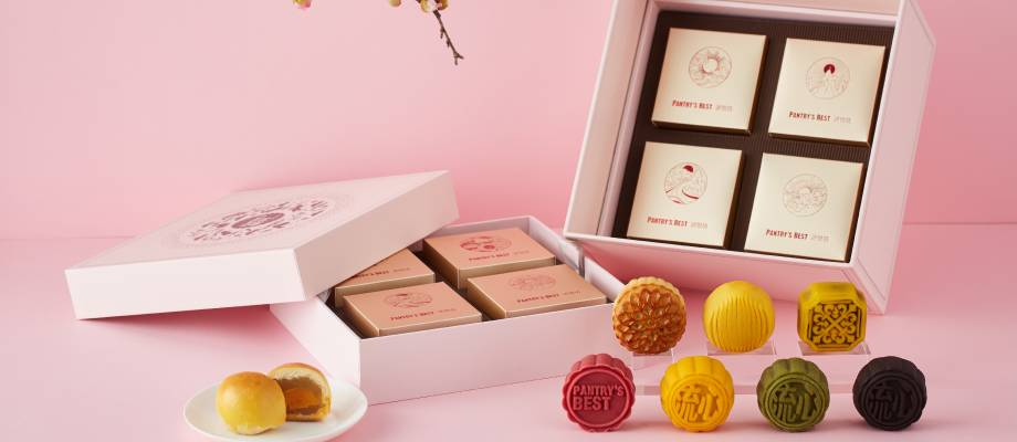Pantry's Best 2019 Moon Cake Gift Box