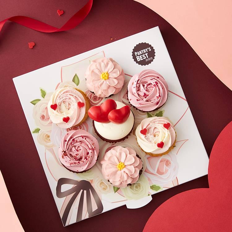 """Love U"" cupcakes bouquet for Valentine"
