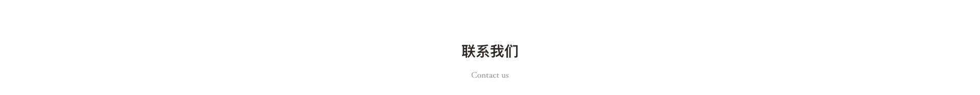 Company pc 15