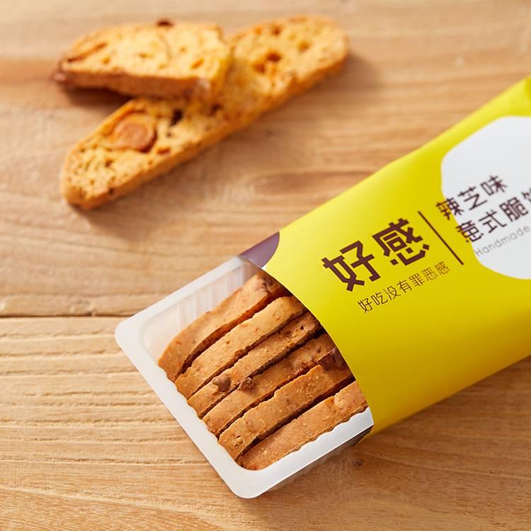 辣芝味 意式脆饼