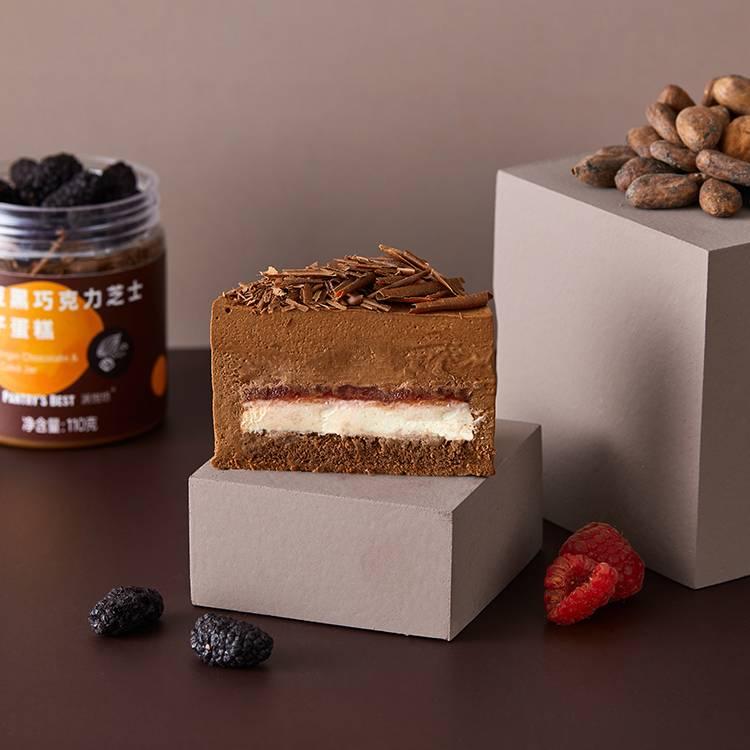 原豆黑巧克力芝士罐子蛋糕