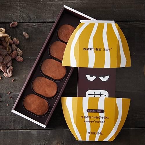Chocolate Hanjuku Cheesecake