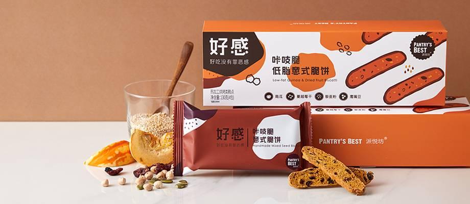 Low-fat Quinoa & Dried Fruit Biscotti