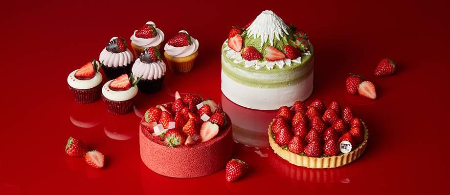莓莓正当红·恋恋草莓季