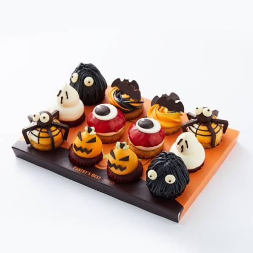 Halloween Mini Cupcake Set